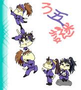 う五謎(-`×´-)