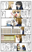 けいおん漫画06