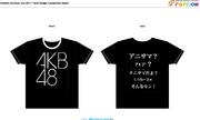 アニサマ2011DQN Tシャツ