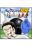 【GIFマンガ】 ガンツバサ