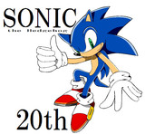 ソニック20周年記念