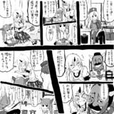 【東方漫画:アル中キャラ】