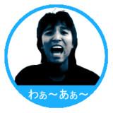 スタンプ 3,2,1日本語で5秒! を取得しました
