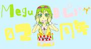 メグ誕生イラスト描いてみター(^‐^)