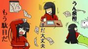 【第3回東方ニコ童祭ED絵企画】助けてえーりん!