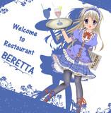 レストラン♪
