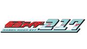 【妄想】仮面ライダー217【ライダー】