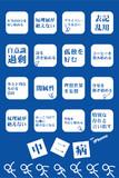 中二病 iPhone壁紙(ホーム画面)