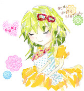 GUMI HAPPY BIRTHDAY!