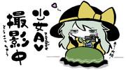 【第3回東方ニコ童祭ED絵企画】こんな感じでおくうはとられています。