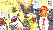 【第3回東方ニコ童祭ED絵企画】君は太陽みたいな子