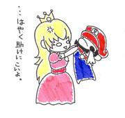 ピーチ姫は助けを待っています。
