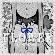 FLOWER(めんま)