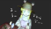 【第3回東方ニコ童祭ED絵企画】 終わらない。
