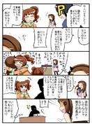 やよいおり漫画01