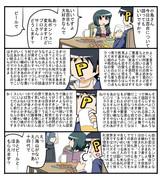 アイマス漫画09