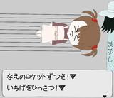 【Steins;Gate】13話の問題のシーン【デフォルメ?】