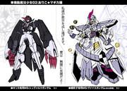 おりこ☆マギカ:織莉子とキリカ専用MS