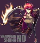 灼眼のシャナ
