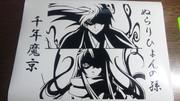 ぬらりひょんの孫 自作ステッカー制作 2期アニメスタート記念