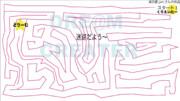 迷路だよぅ〜