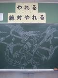 黒板:Sin真紅眼の黒竜