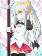 【白銀竜王のクレイドル】キャロライナちゃん