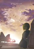 Cielantide-シエランテッド- ポスター3