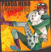 赤飯のパンダヒーロー!