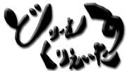 ロゴの背景白バージョン