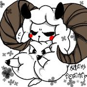 グレ羊(グレヨウ)