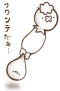 フワンテと散歩(・ω・)