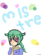 ミストレ・・・?(手描き)