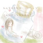 ガラス瓶の収集が好きな女の子の物語
