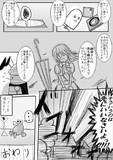 [東方]幽香VSバブー その7[アストロノーカ]