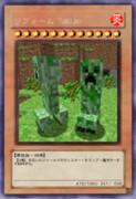 Minecraftの匠を遊戯王カードにしてみたww