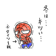 【スパイダーマン】冬はきつい