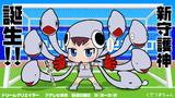 ゴールキーパーくぎうまちゃん(EDカード用)