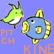 カイン&ピッチ