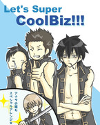 CoolBiz推進ポスター。