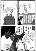 【ジブリ王国】ガールズトーク篇:02