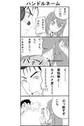 シュタゲ4コマ(タイムリープ編)