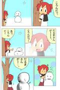 『雪だるまさんがころんだ』