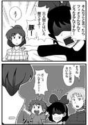 【ジブリ王国】ガールズトーク篇:03