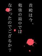 待ち受け用画像(真田幸村)