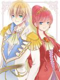 王子1と姫2