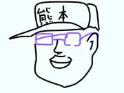 熊本のおじさん