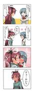 杏子「チューかい?」