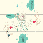小雨 ちゃん