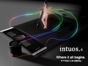 intuos(心の清い人用)
